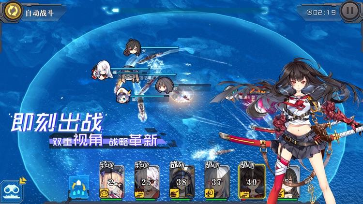 超次元大海战:守卫者计划