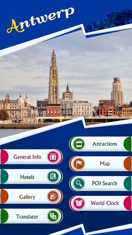 Antwerp City Guide