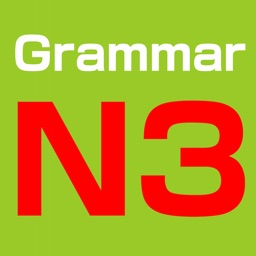 Japanese Grammar JLPT N3