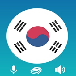 Learn Korean - Grammar on the App Store