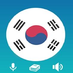 Learn Korean - Grammar on the App Store