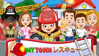 My Town : Fire station Rescueのおすすめ画像1