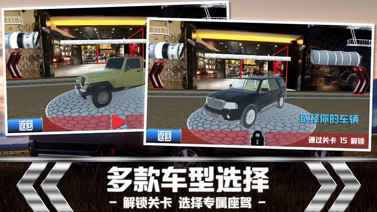 Parking Driving-Car Training screenshot-3