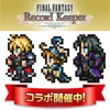 FINAL FANTASY Record Keeper - iPadアプリ