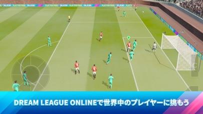 Dream League Soccer 2020のおすすめ画像5