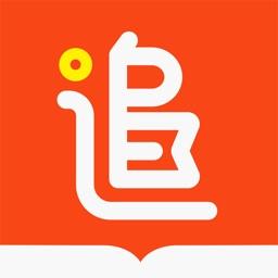 追读小说-全本电子书在线阅读