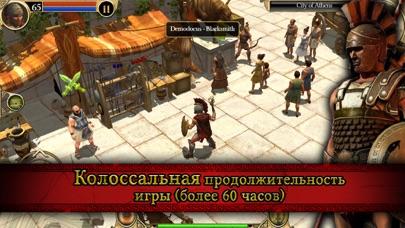 Скриншот №3 к Titan Quest HD