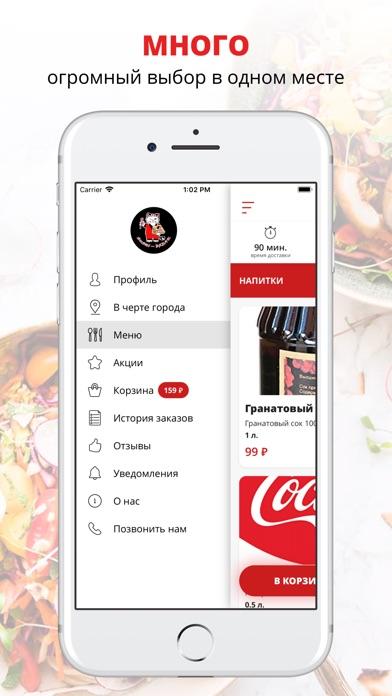 Sushi Break | Краснодар screenshot 2