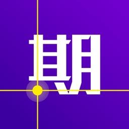 福邦期货-期货交易云平台