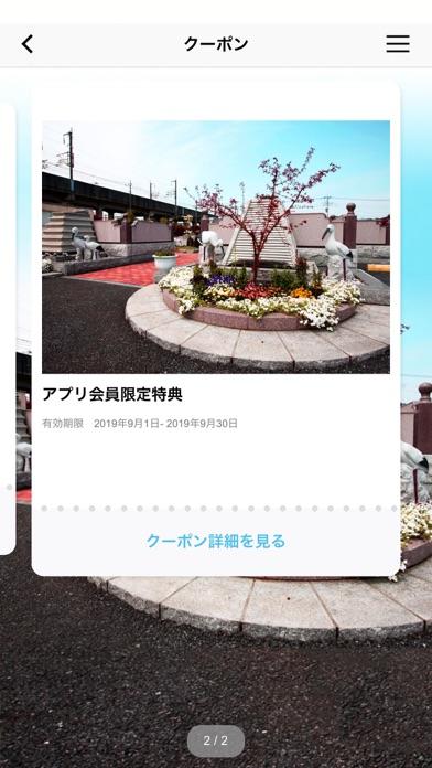 点击获取株式会社元田石材(かぶしきがいしゃもとだせきざい)