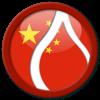 Apprendre le chinois mandarin! - EuroTalk