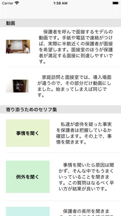 YG-DReamのスクリーンショット1