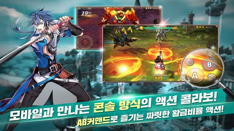 던브레이크xRO콜라보 screenshot-3