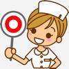 看護師国試2100問