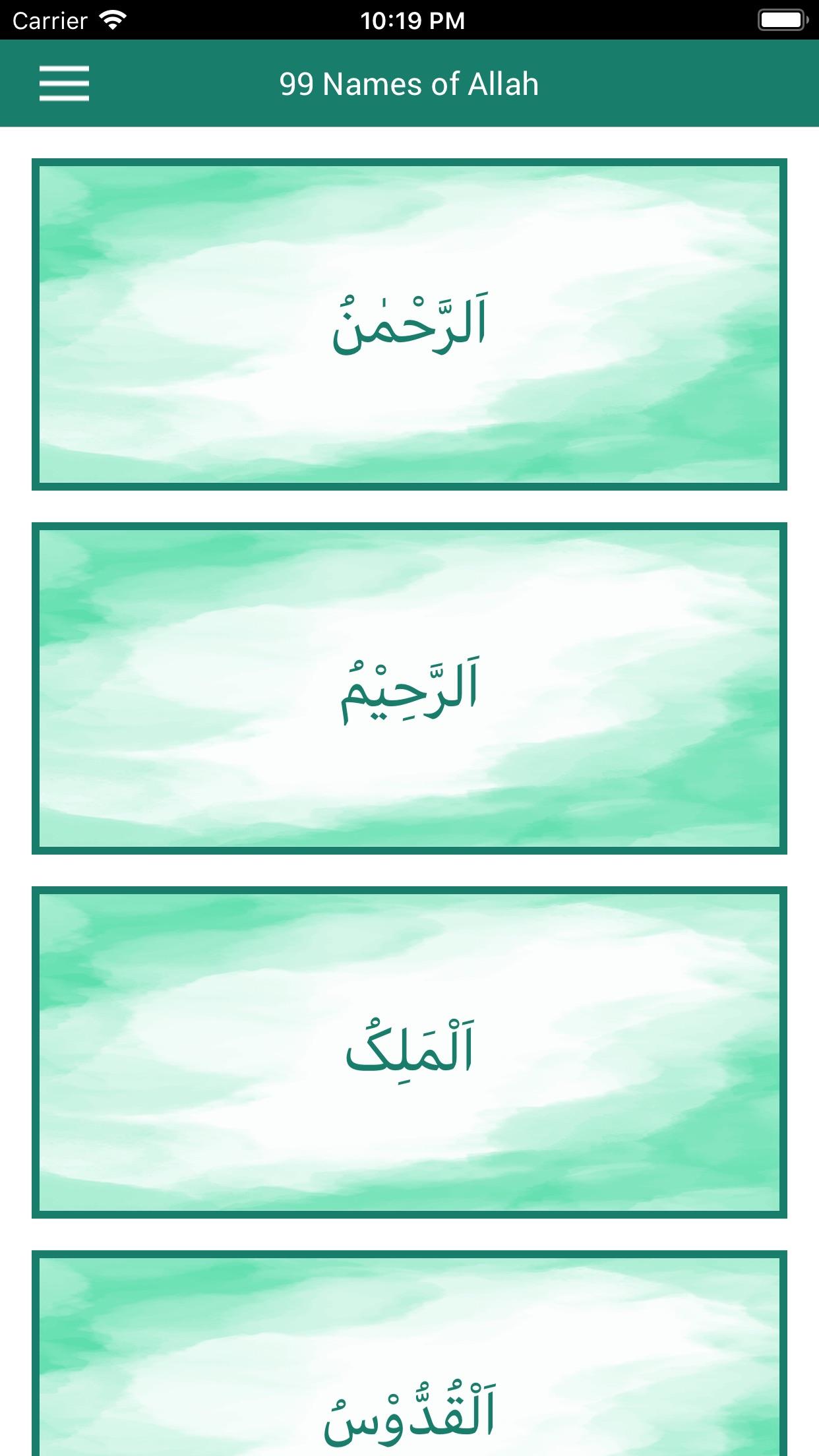 Name Of Allah Screenshot