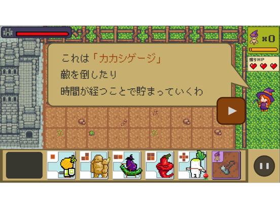 Farmiliars screenshot 5