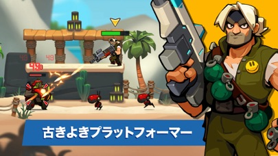 最新スマホゲームのBombastic Brothers – 2D銃 撃 ゲームが配信開始!