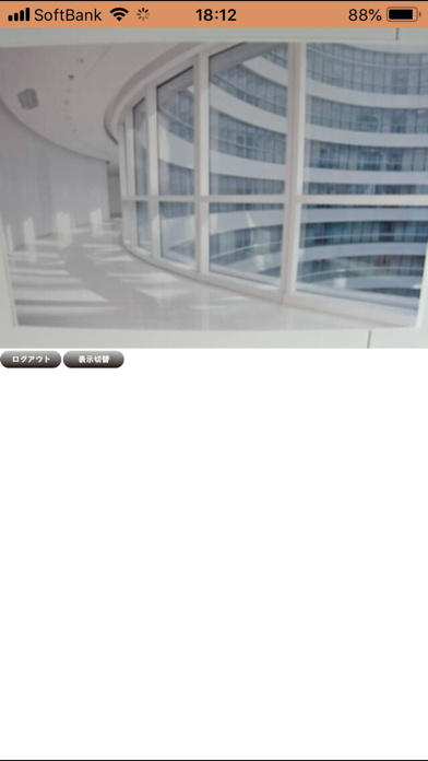 LiveCams for iPhoneのスクリーンショット3