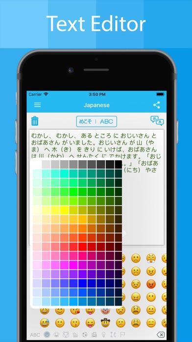 Japanese Keyboard - Translatorのおすすめ画像3