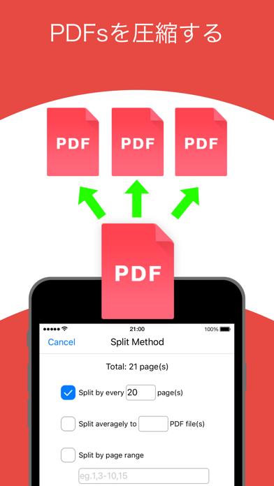 PDF Reader-Document Expertのおすすめ画像10