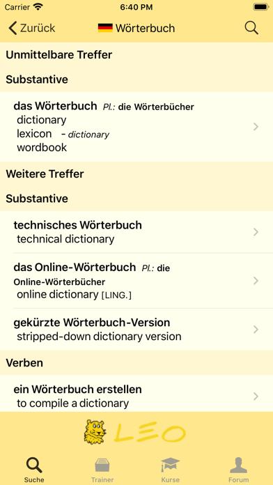 LEO Wörterbuchのおすすめ画像2