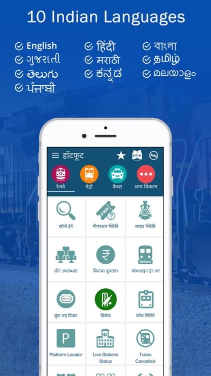 PNR, Live Train Status & Metro screenshot-8