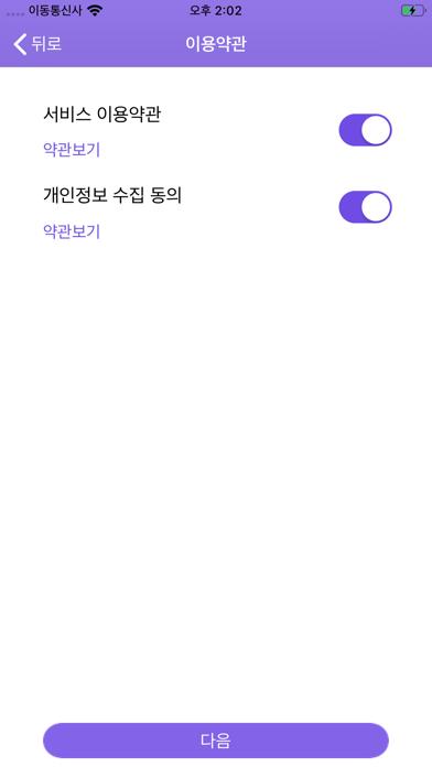 TITAN VPN screenshot 7