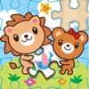 パズルあそび -子供のためのジグソーパズル- - iPhoneアプリ
