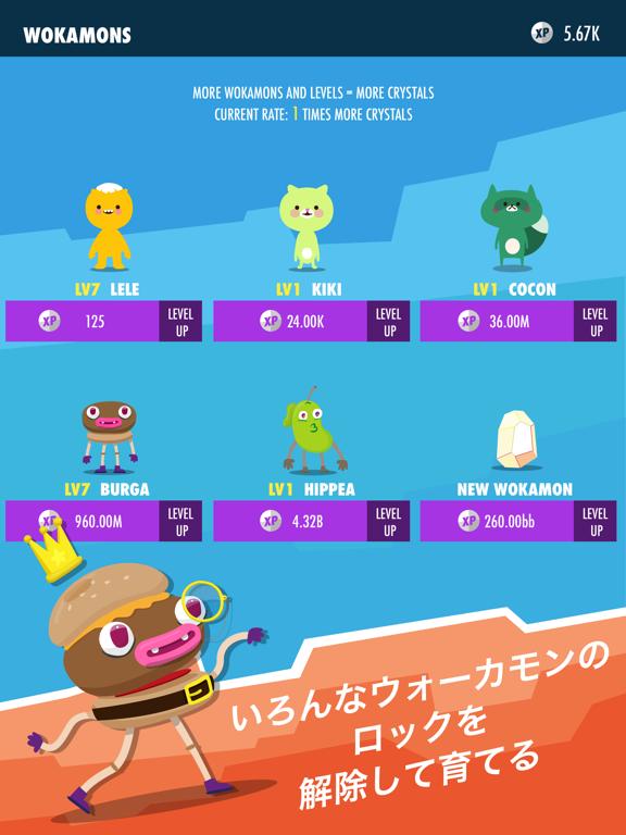 ウォーカモン − 歩く ゲーム + 万歩計 アプリのおすすめ画像4