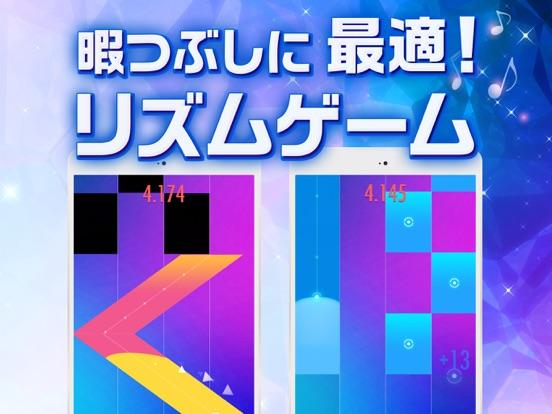 ピアノタイル ステージ:ピアノタイル2 正式日本版のおすすめ画像5