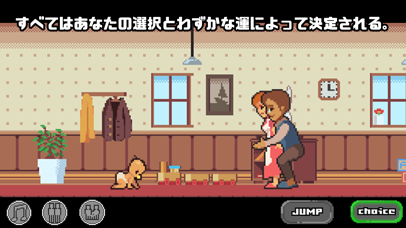 Life is a game : 人生ゲームのおすすめ画像2