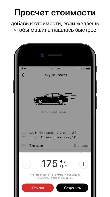 7979 Taxi screenshot-4