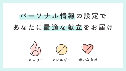 MENUS by DMM.com (メニューズ)のおすすめ画像2