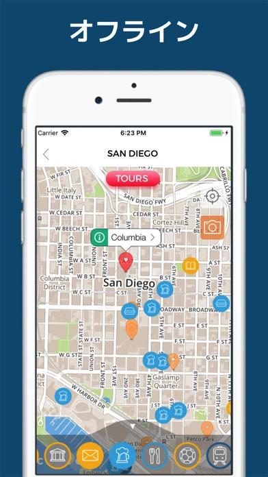 サンディエゴ 旅行 ガイド &マップ ScreenShot3