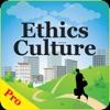 MBA Ethics Culture