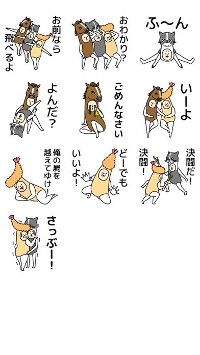 笹塚歌劇団のスクリーンショット3
