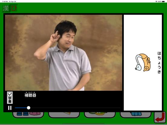 手話で話そう!手話&字幕付き生活絵本「1年のくらし」のおすすめ画像4
