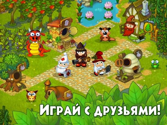 Игра Лесной Мегаполис: Эволюция!