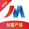 中国加盟网-值得信赖的加盟品牌