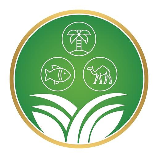 Murshadik - مرشدك الزراعي