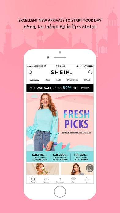 89fd991b2ed54 SHEIN-Fashion Shopping Online by Shein Group Ltd (iOS