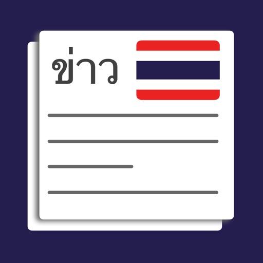 Paper Thailand