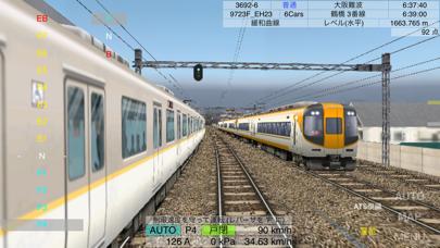 Train Drive ATS 3のおすすめ画像3