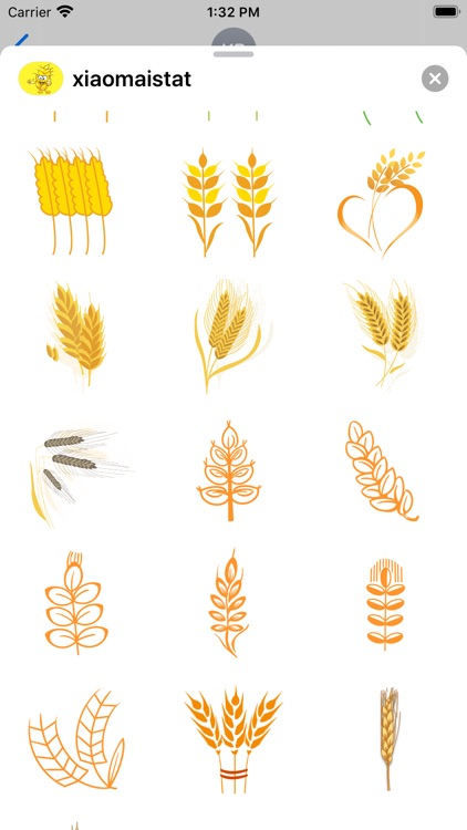 小麦转 screenshot-3