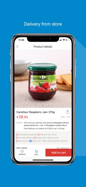 Carrefour E-commerce Store on the App Store