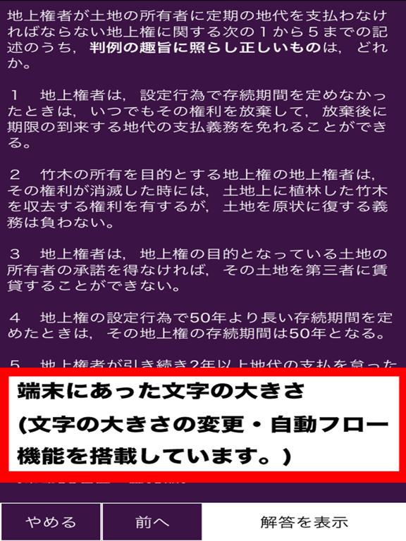 https://is1-ssl.mzstatic.com/image/thumb/Purple123/v4/17/ca/8e/17ca8e8e-7855-11d7-4ee0-3ff65f476f03/pr_source.png/576x768bb.png