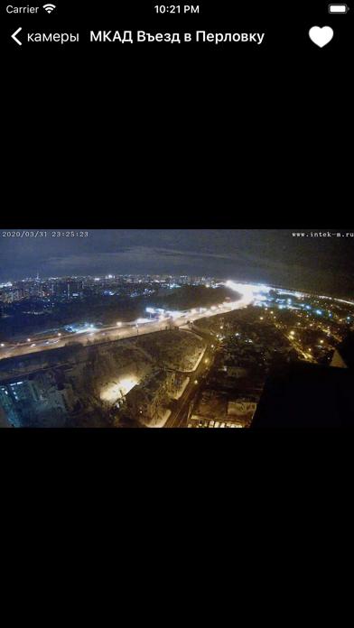 Московские камеры для ПК 1