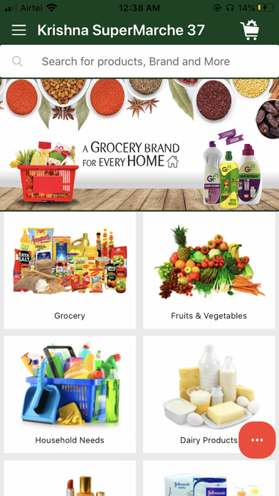 Krishna Supermarche 37 screenshot 2