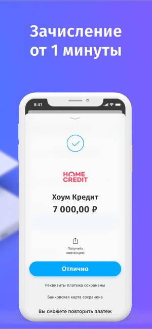 золотая корона оплата кредита отзывы кредитная карта яндекс деньги отзывы