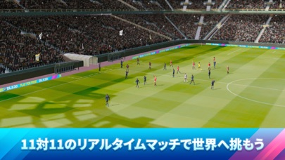 Dream League Soccer 2020のおすすめ画像6